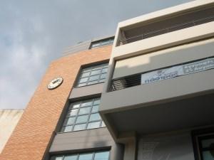 """"""" Αγγλικά Πάστρας"""": Οψη του κτιρίου"""