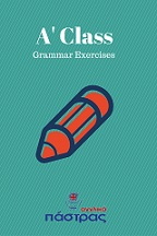 A' class Grammar - small