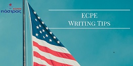michigan ecpe essays